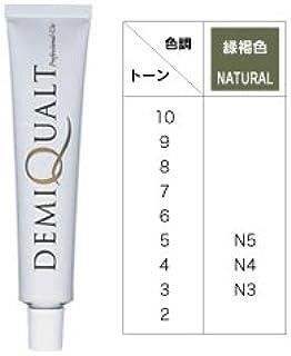 【デミコスメティクス】デミ クオルトカラー #N5 60g