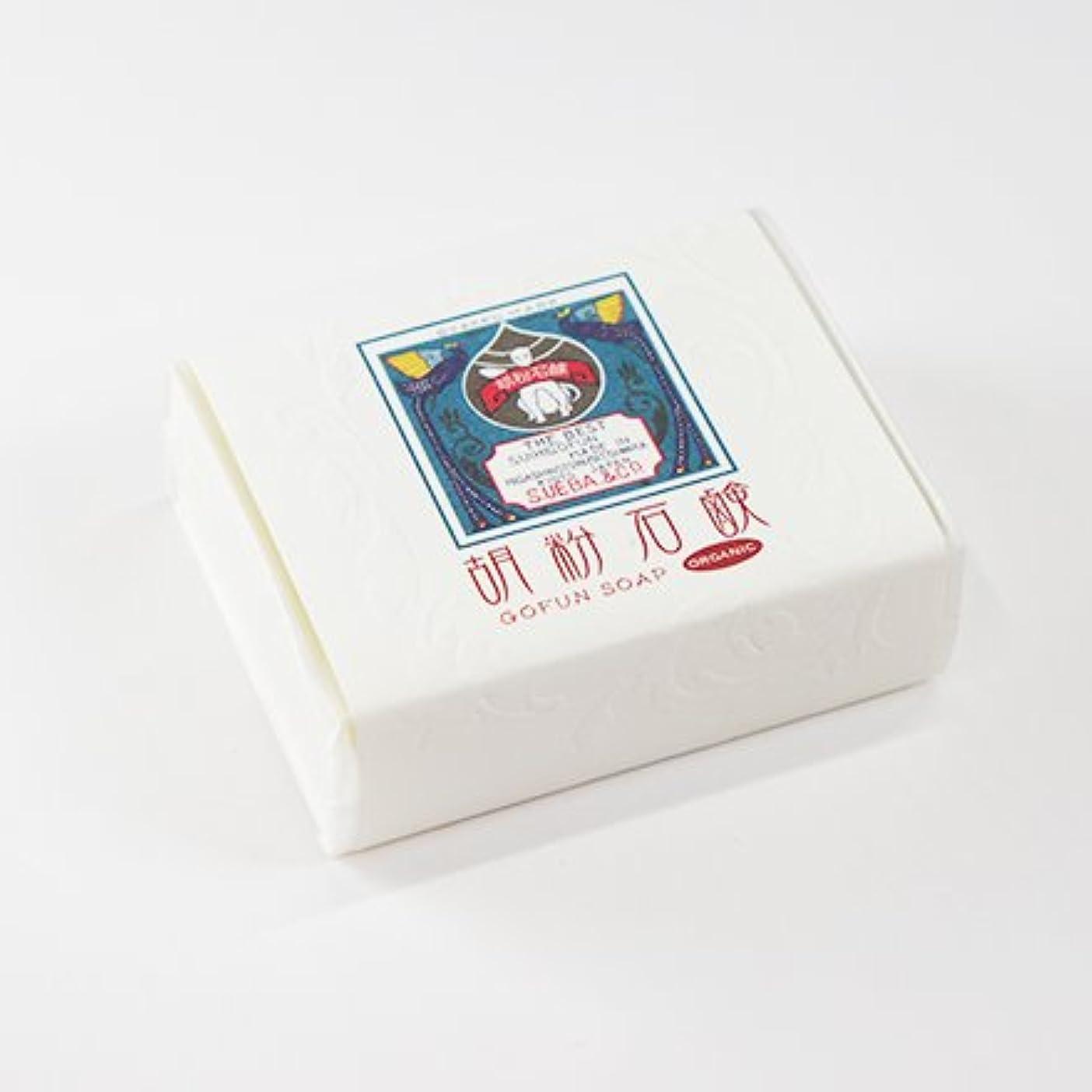 レンダリング違う是正胡粉石鹸 90g