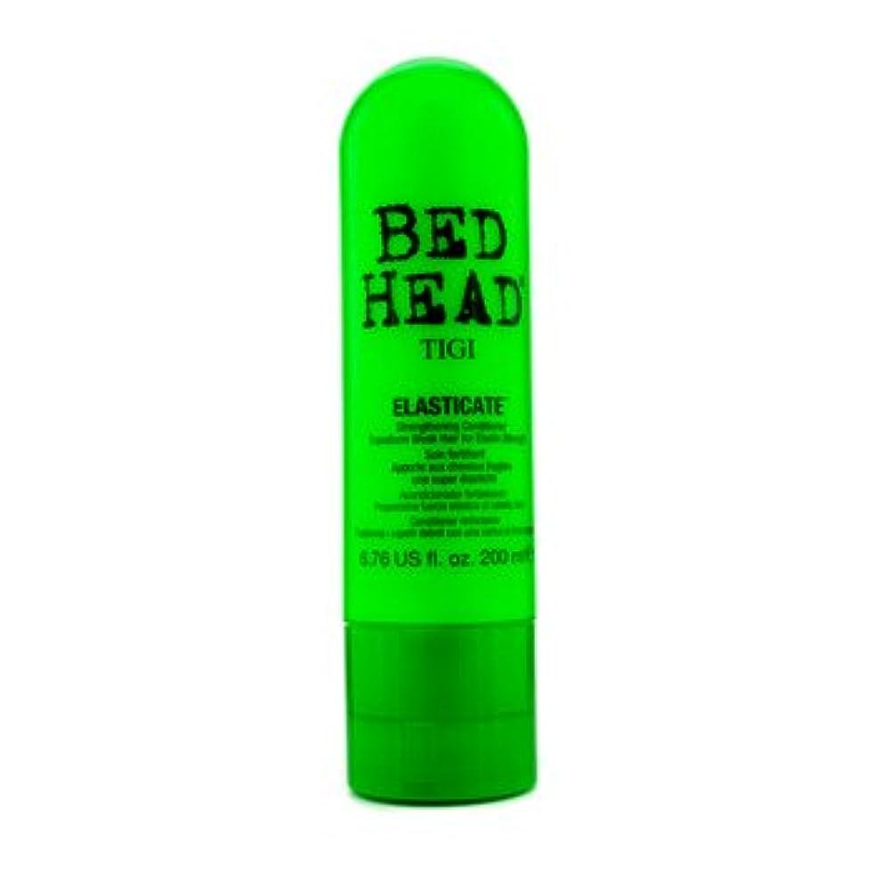 チチカカ湖ホールディスカウント[契] Superfuel Elasticate コンディショナー (弱い髪) の強化 200ml/6.76oz