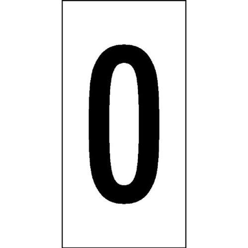 Selbstklebendes Zahlenschild in verschiedenen Versionen, selbstkl. Folie,3x6cm Version: 0 - Zeichen 0