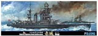 IJN Battlecruiser Akagi (Plastic model) by Fujimi Model