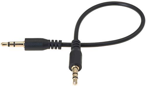 valonic AUX Kabel kurz | 20 cm | 3,5 mm | Audiokabel für Auto oder PC | Klinkenkabel | schwarz