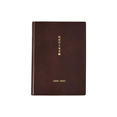 ほぼ日5年手帳 2019年〜2023年 A6サイズ