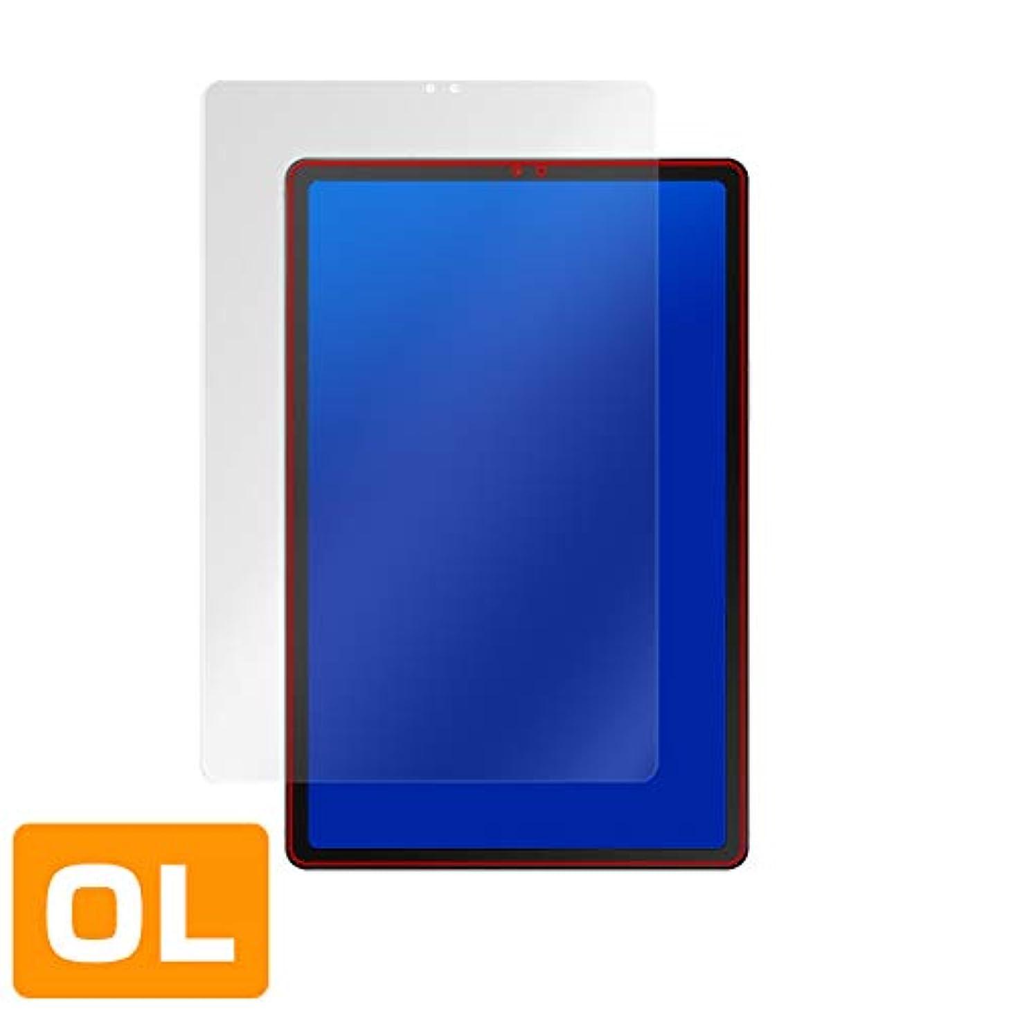 フェッチ教育する吐き出すGalaxy Tab S5e 用 日本製 指紋が目立たない 反射防止液晶保護フィルム OverLay Plus OLGALAXYTABS5E/F/4