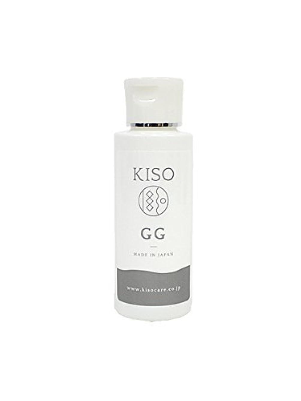 共和党奇跡的なお互いKISO グリシルグリシン5% 高配合美容水 【GGエッセンス 50mL】 肌のキメを整える?肌をひきしめる