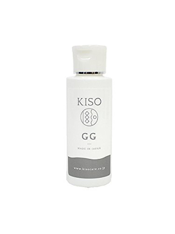 実現可能泣いている数値KISO グリシルグリシン5% 高配合美容水 【GGエッセンス 50mL】 肌のキメを整える?肌をひきしめる