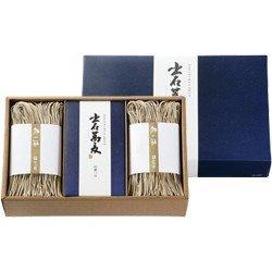 出石蕎麦(半生) 20食(つゆ付)<ざる用> ST-652