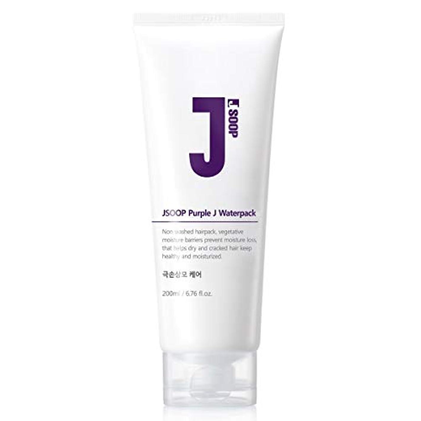 繊細割り込みメニュー[JSOOP] Amazon US人気製品 1日1分、高濃縮タンパク質完全密着ケア パープルJ ウォーターパック 200ml ひどい損傷髪の毛 JSOOP Purple J Waterpack non -washed hair pack [海外直送品]