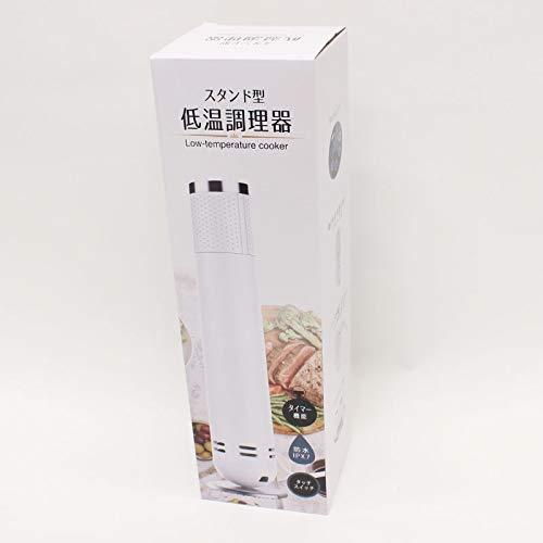 ヒロ・コーポレーション『スタンド型低温調理器(PRD180710)』