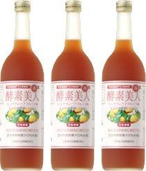シーボン 酵素美人-赤(5倍濃縮・ピンクグレープフルーツ味)720ml ×3本セット《酵素飲料》