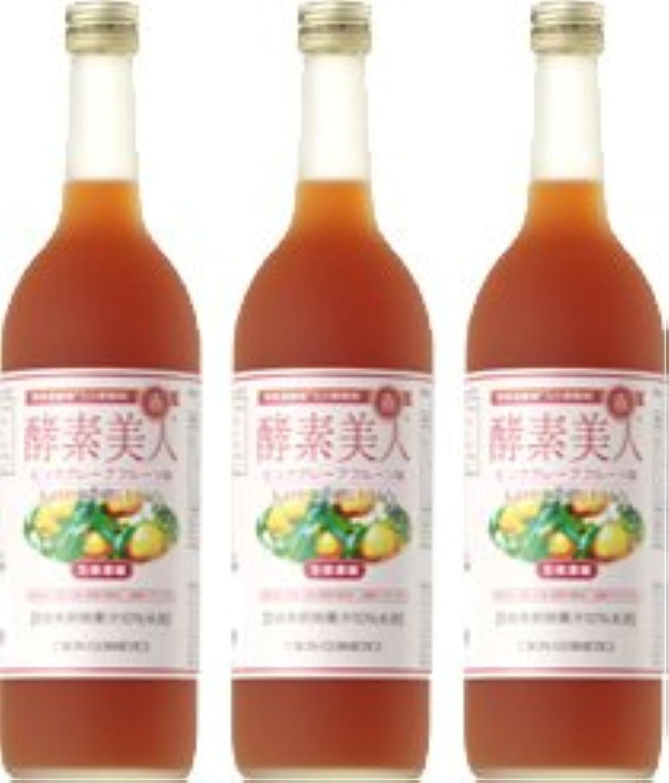 精神ヒューズダーベビルのテスシーボン 酵素美人-赤(5倍濃縮?ピンクグレープフルーツ味)720ml ×3本セット《酵素飲料》