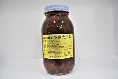 皇帝渋皮栗(熊本県産)・渋皮煮・栗甘露煮・栗甘露・栗・マロン