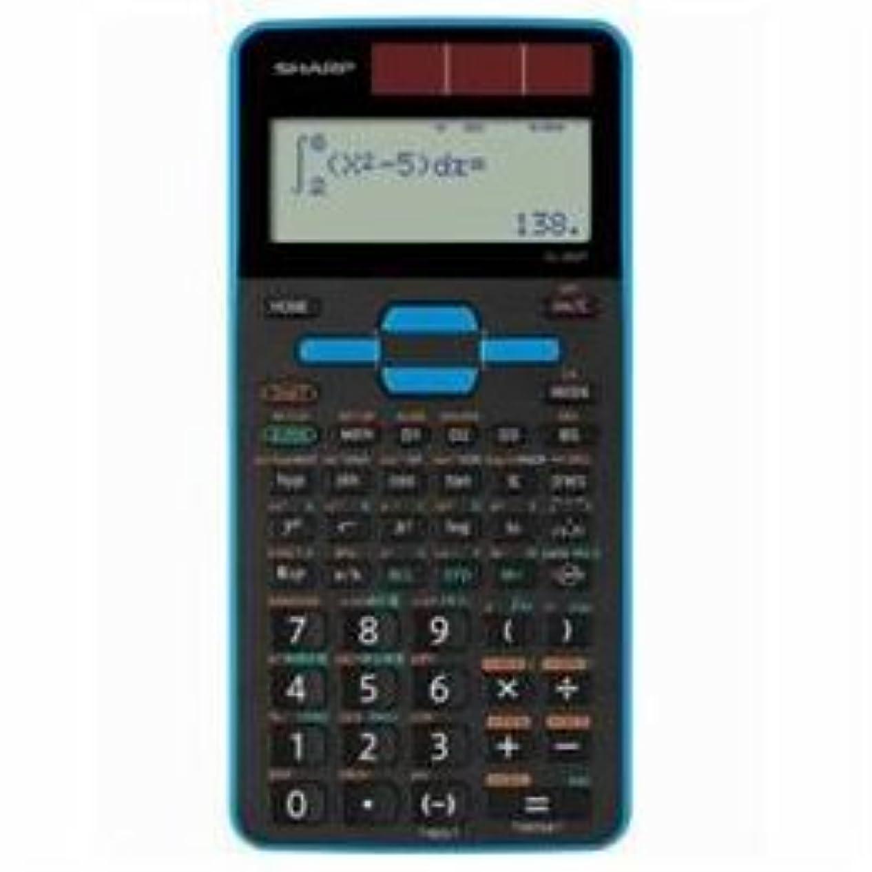 抵抗力があると差し引く【まとめ 2セット】 SHARP EL-509T-AX 関数電卓 559関数スタンダードモデル(青)