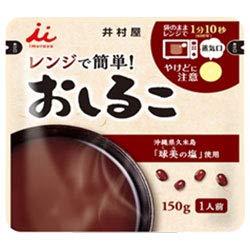 井村屋 レンジで簡単 おしるこ 150g×30袋入×(2ケース)