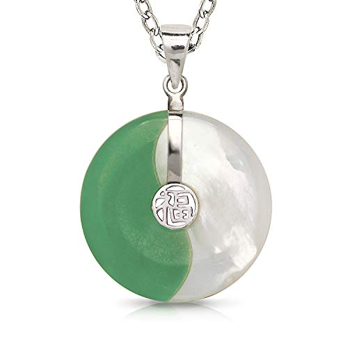 JewelryWeb 925 Sterling Silver Rhodium Green Jade Ying/Yang Donut Necklace (20mm x 26mm)