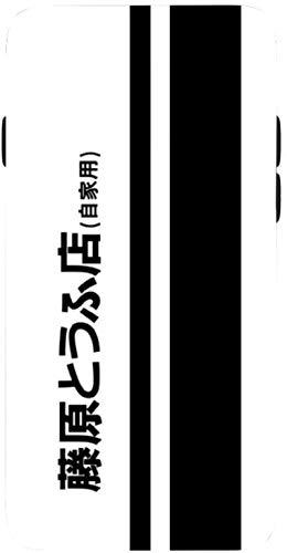 Initial D Fujiwara Tofu 2 Phone Case Cover for iPhone 7/8 Plus