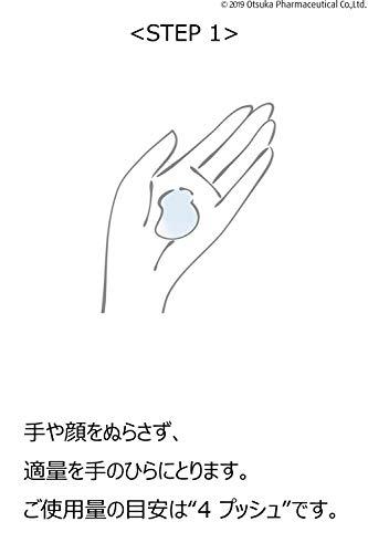 大塚製薬『インナーシグナルクレンジングオイル』