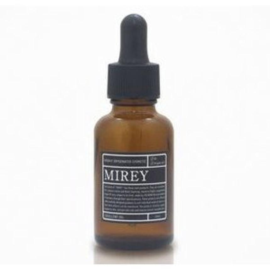 素朴な進行中眠りMIREY ミレイ エクセレントオイル 20ml