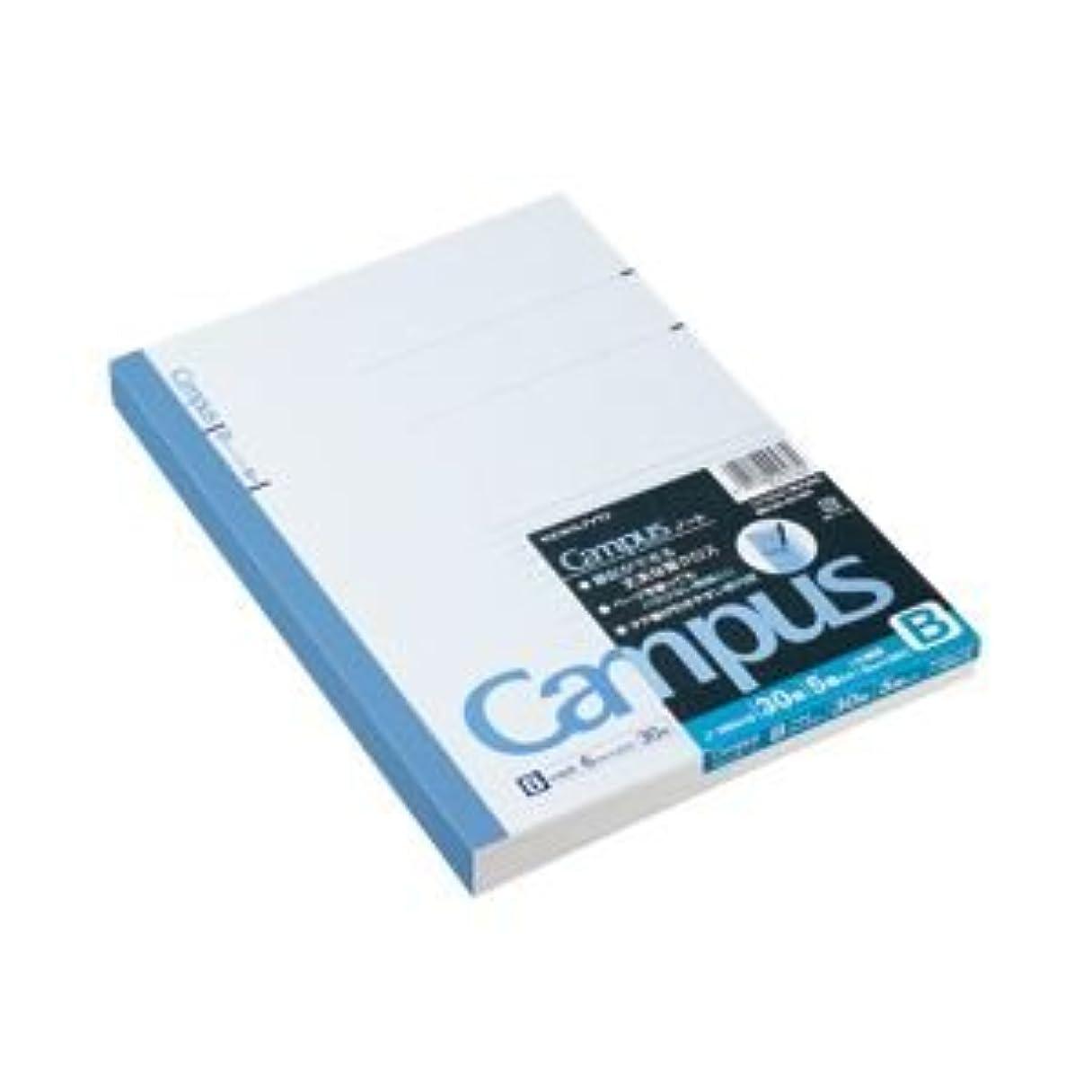 コクヨ (業務用セット) キャンパスノート パック売 セミB5?B罫(6mm)?1パック(30枚×5冊) (×10セット)