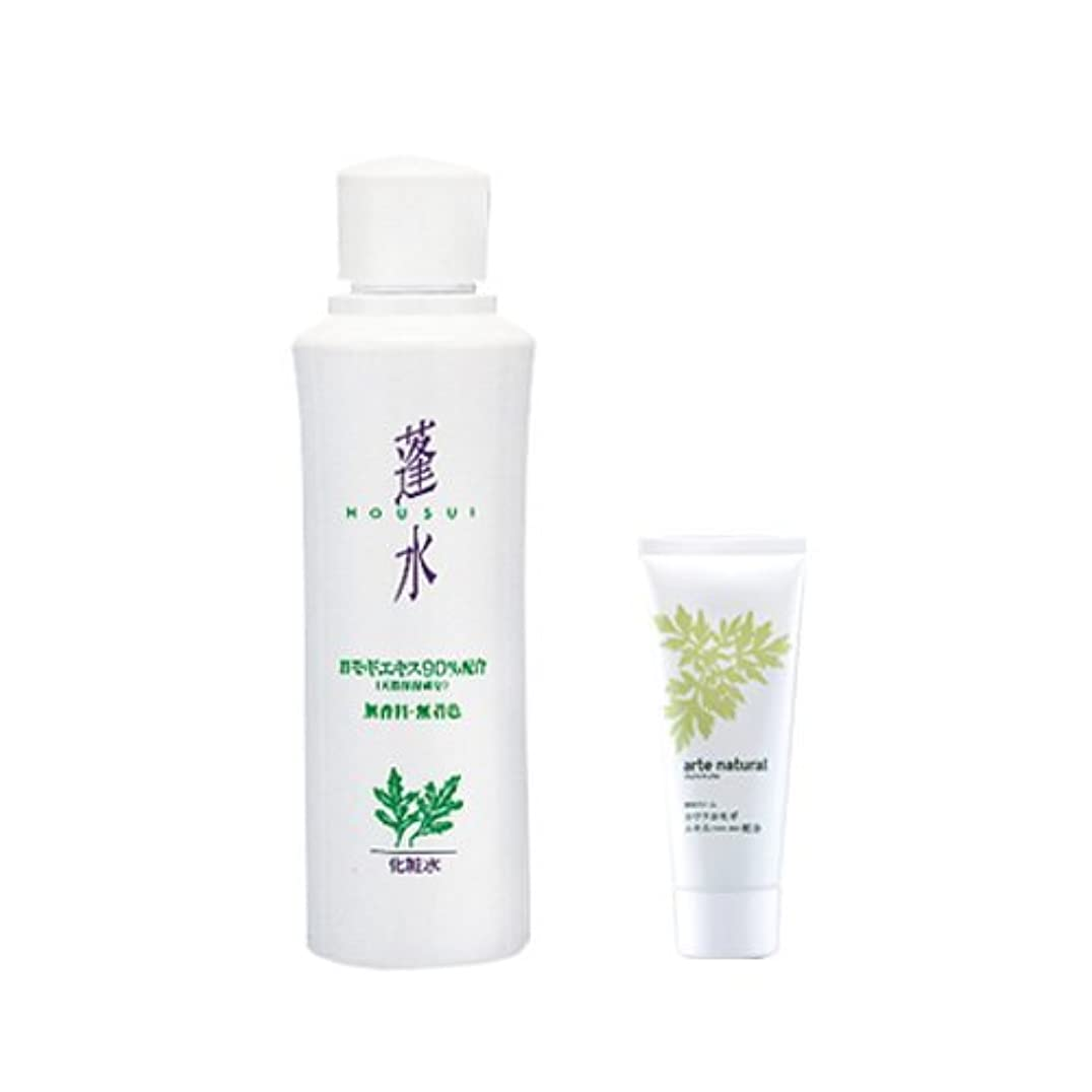 バング使役容量蓬水(ほうすい)よもぎ化粧水+アルテナチュラル25g