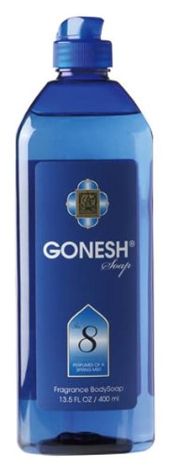 ぶら下がるジェムスキャンGONESH(ガーネッシュ) フレグランス?ボディソープ BODY SOAP 身体用洗浄剤 No,8「スプリングミストの香り」