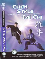 CHen Style Tai CHi - Competition Push Hand Application Featured GrandMaster Cheng Jin Cai,Cheng Jincai is a successor of the 18th generation Grand master Chen Zhaokui in North America.
