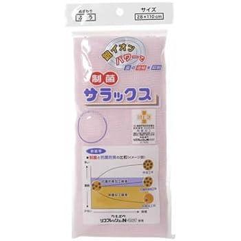 サラックス ボディタオル 制菌サラックス ピンク 1枚