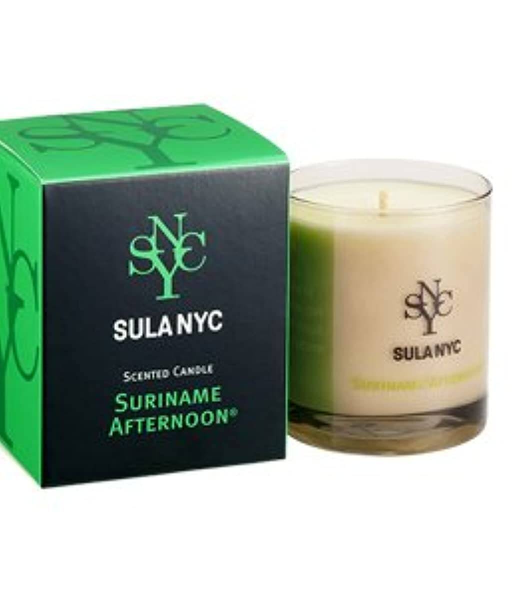 洗う練習記念SULA NYC CANDLE グラス キャンドル 190g SURINAME AFTERNOON スリナム?アフタヌーン 燃焼時間:約45時間 スーラNYC