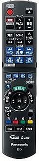 Panasonic ブルーレイレコーダー用リモコン N2QAYB000297
