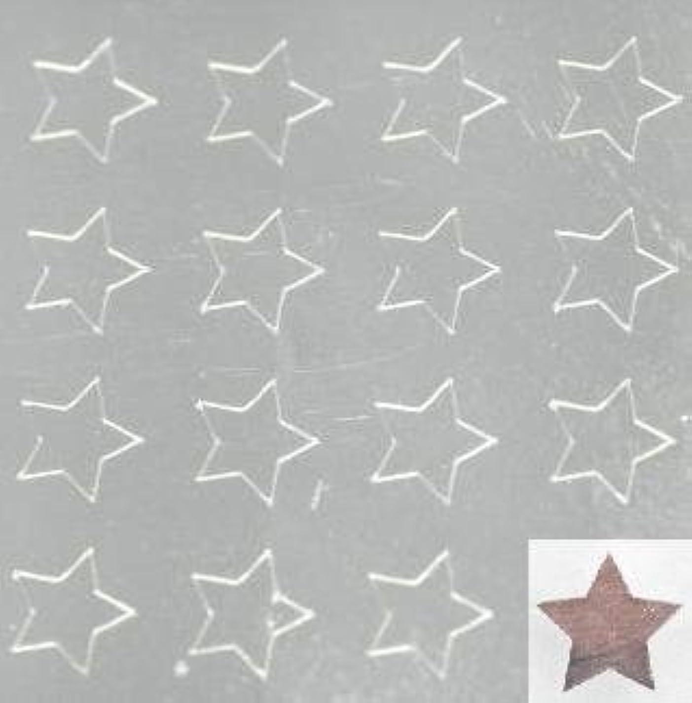 弾力性のある根絶するサスペンド【シルバーネイルシール】スター?星(2)/1シート16枚入