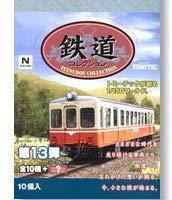 鉄道コレクション 第13弾 雄別鉄道 キハ49200Y1 開封済販売