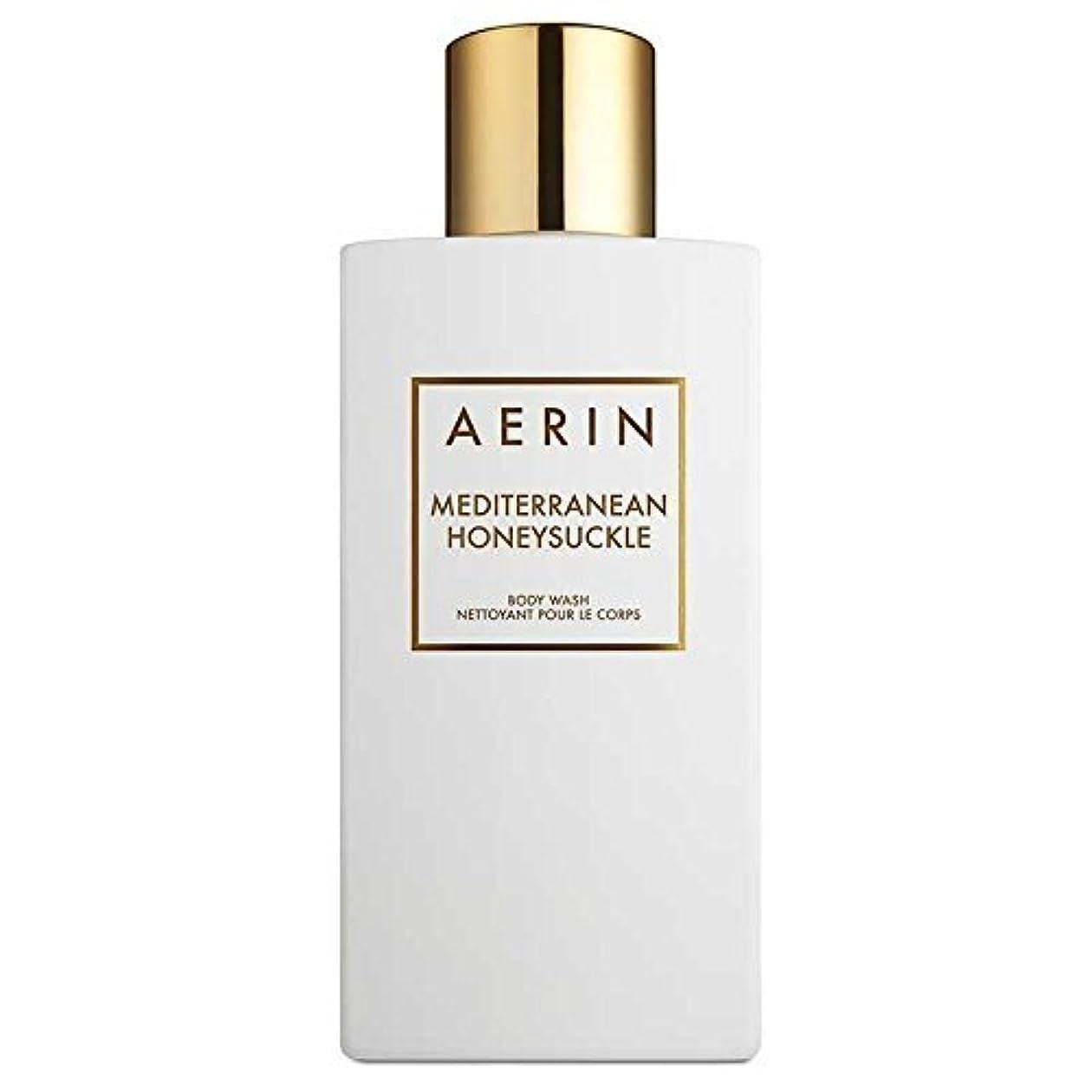 誓い望遠鏡表現AERIN Mediterranean Honeysuckle (アエリン メディタレーニアン ハニーサックル) 7.6 oz (228ml) Body Wash ボディーウオッシュ by Estee Lauder for Women