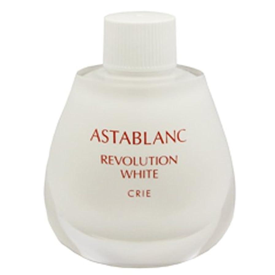 ペパーミント油ノベルティクリエ(CRIE) アスタブラン レボリューションホワイト 30ml レフィル
