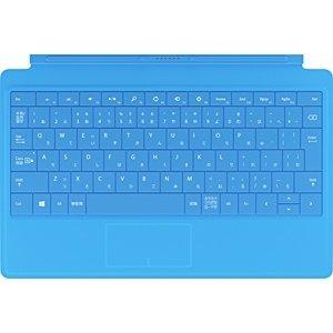 マイクロソフト 【純正】Surface 2/Pro 2兼用 Type Cover 2 (シアン ブルー) N7W-00087