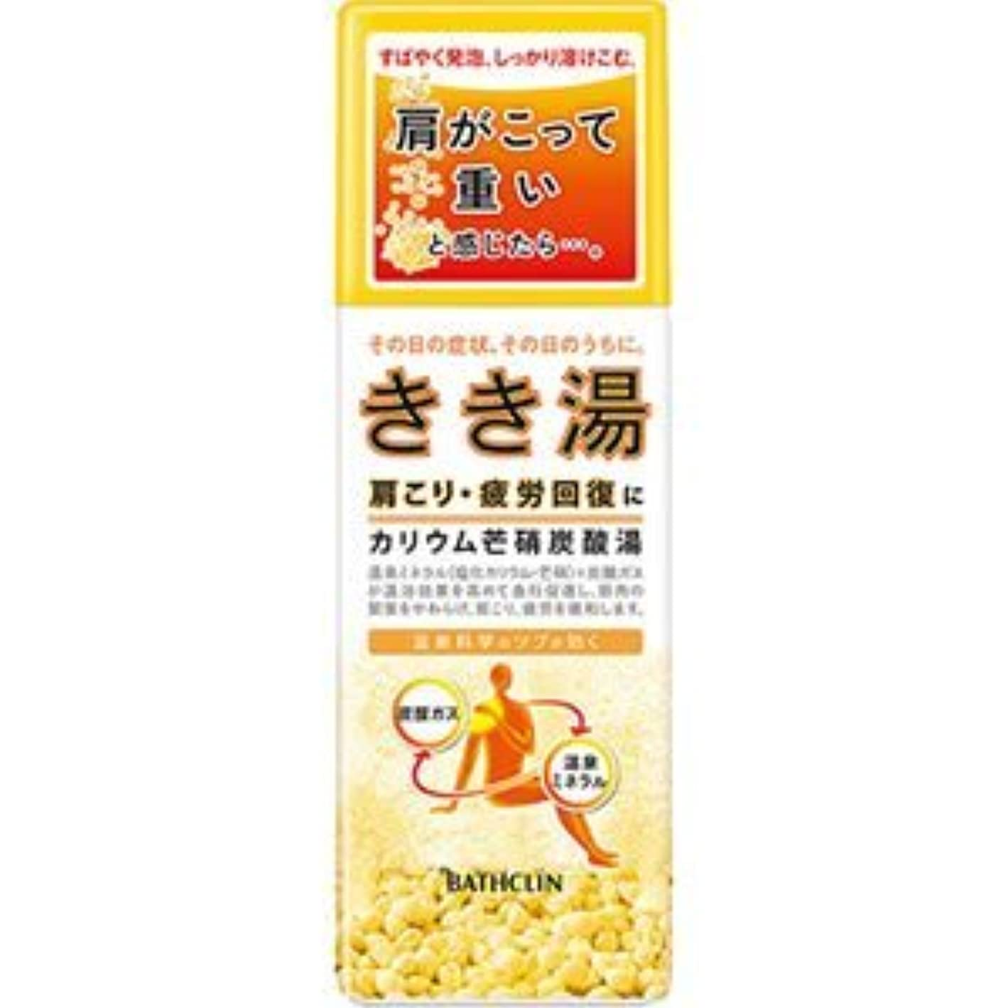 申請者円周期待して(バスクリン)きき湯 カリウム芒哨炭酸湯 360g(お買い得3個セット)(医薬部外品)