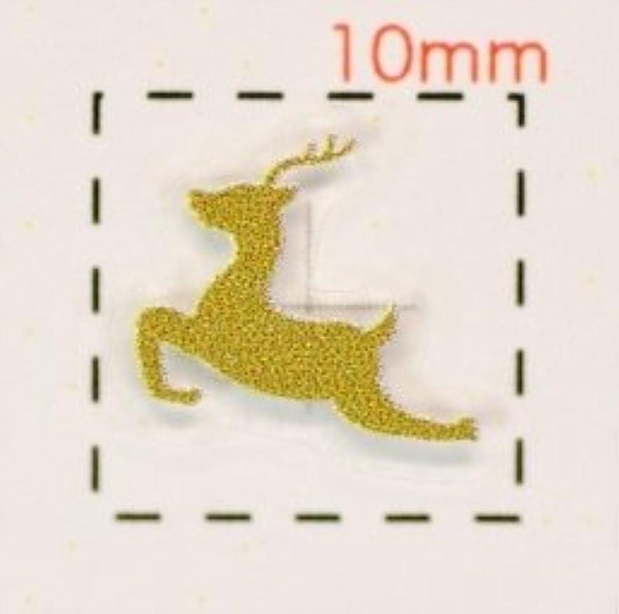 祭司ステレオタイプについてトナカイ【クリスマス 3Dネイルシール】ゴールドmix/1シート9枚入