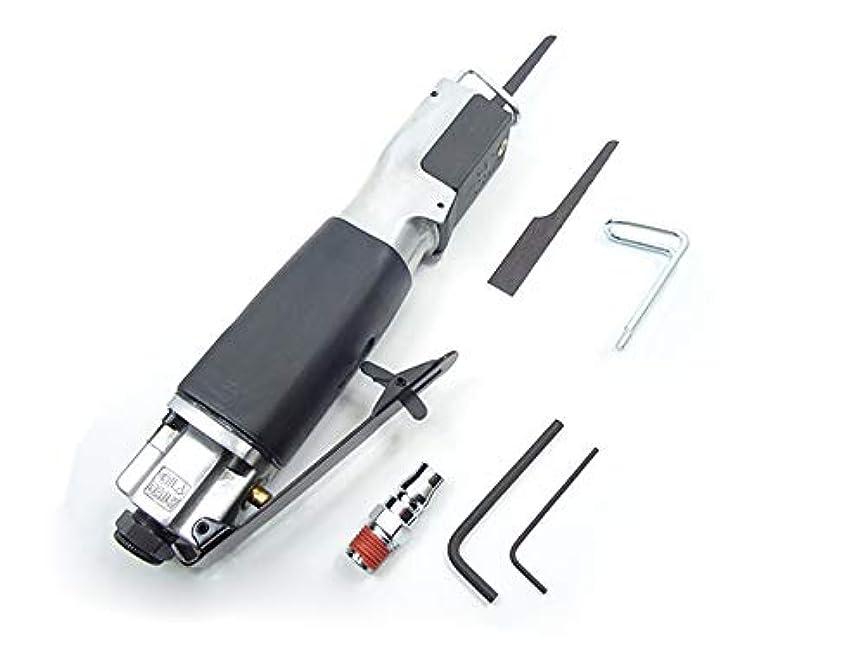 借りる憧れ癌エアソー ボディーソー 汎用規格ブレード刃使用可能 強化タイプ 60日保証付