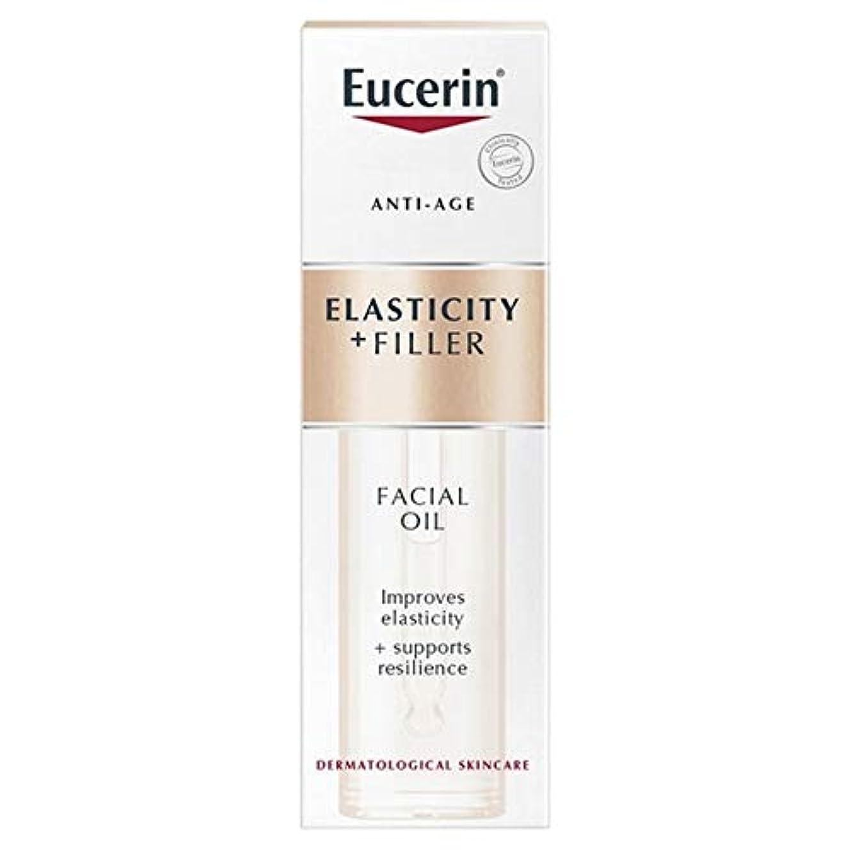 素人できればアニメーション[Eucerin ] ユーセリン抗年齢の弾力+フィラーフェイシャルオイル30ミリリットル - Eucerin Anti-Age Elasticity + Filler Facial Oil 30ml [並行輸入品]
