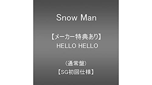 【メーカー特典あり】 HELLO HELLO (CD)(初回仕様)(A4サイズステッカーシート付き)