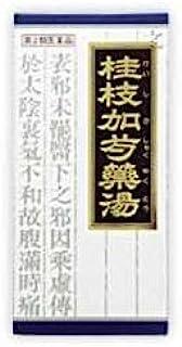 【第2類医薬品】「クラシエ」漢方桂枝加芍薬湯エキス顆粒 45包 ×3