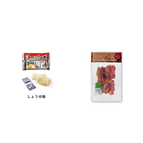 [2点セット] 飛騨高山ラーメン[生麺・スープ付 (しょうゆ味)]・薫製達人 豚バラベーコン燻製(60g)[飛騨山椒付き]