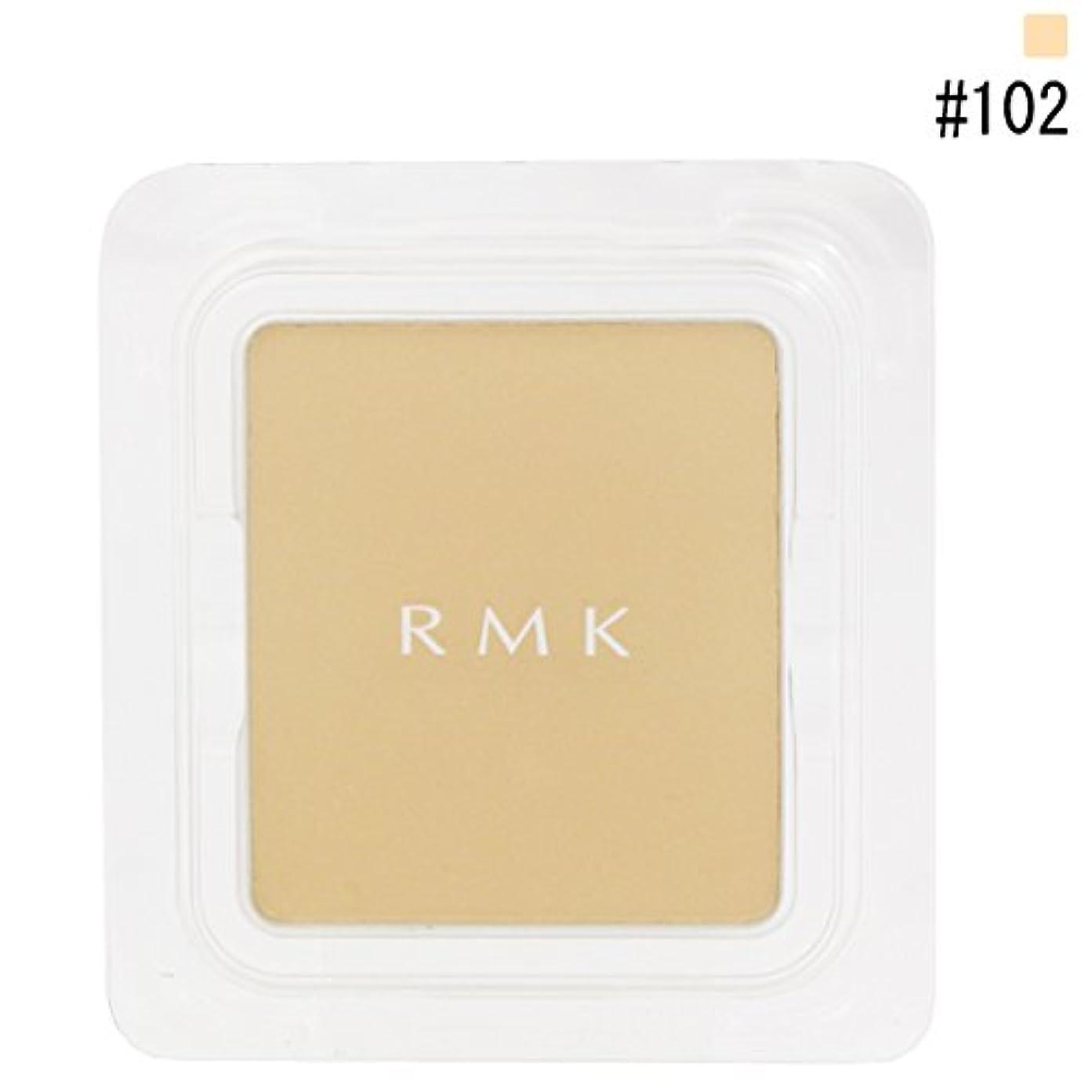 悪魔倒産データベース【RMK (ルミコ)】エアリーパウダーファンデーション (レフィル) #102 10.5g