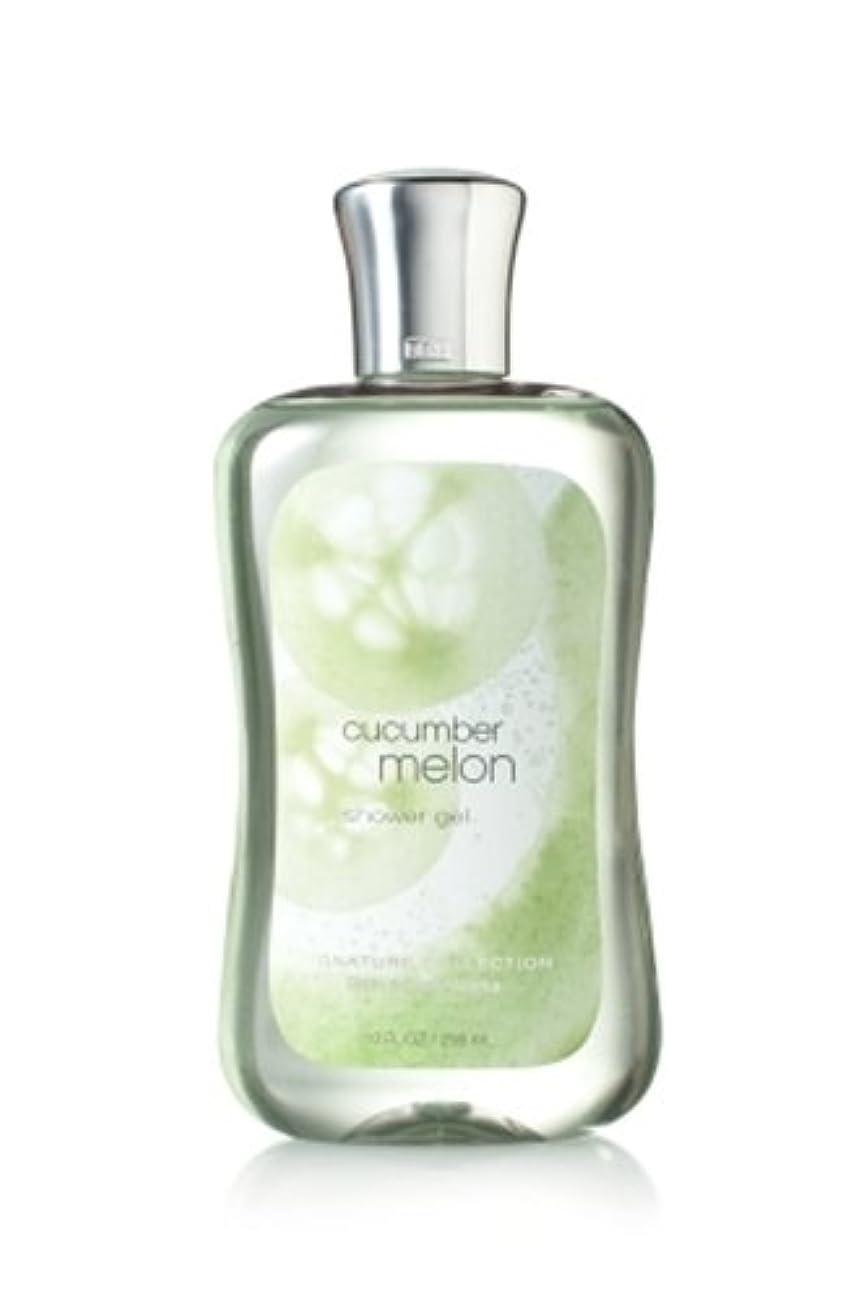 割合セージ服を着るバス&ボディワークス キューカンバーメロン シャワージェル Cucumber Melon shower gel [並行輸入品]