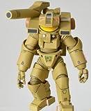 特撮リボルテック No.037 宇宙の戦士 機動歩兵 サンドイエローVer.(ワンダーフェスティバル2012[夏]限定)