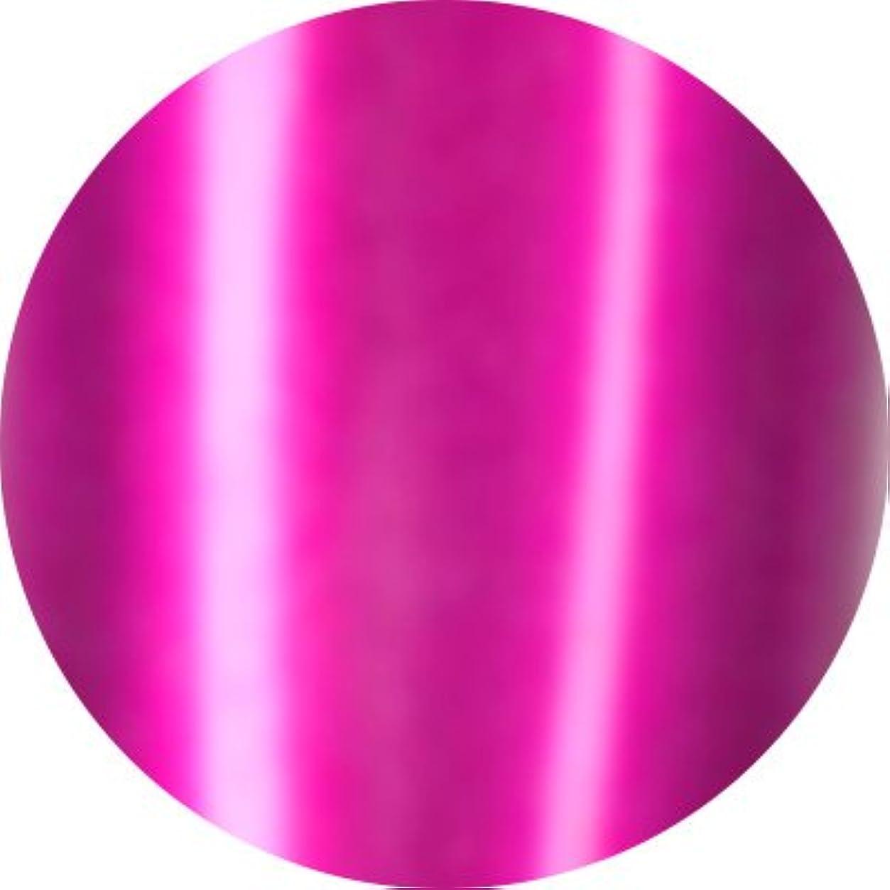 磁気延ばす所有権Jewelry jel(ジュエリージェル) カラージェル 5ml<BR>メタリック MT022