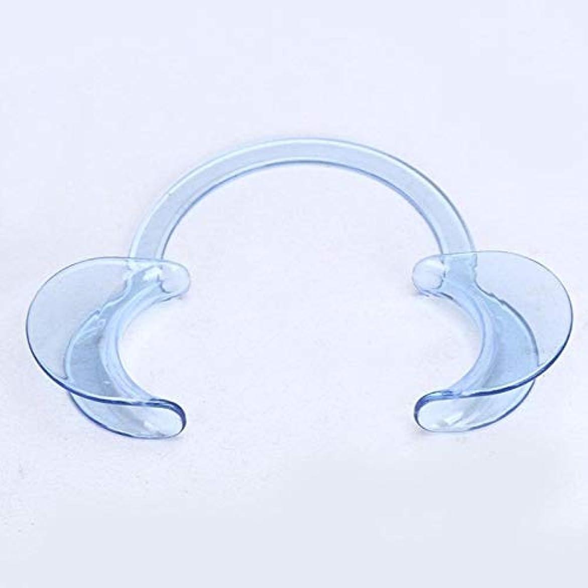 尋ねる湿気の多い困惑したDC パック 歯科 C型 開口器 口オープナー マウスオープナー 開口マウスオープナー C型ホワイトニング口の開創器
