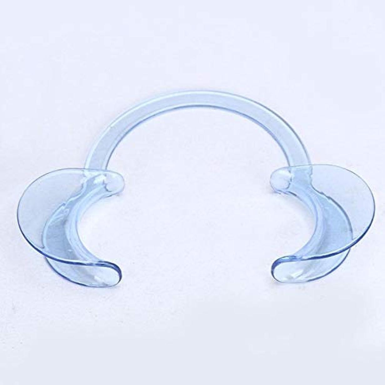 ジェット時代遅れドットDC パック 歯科 C型 開口器 口オープナー マウスオープナー 開口マウスオープナー C型ホワイトニング口の開創器