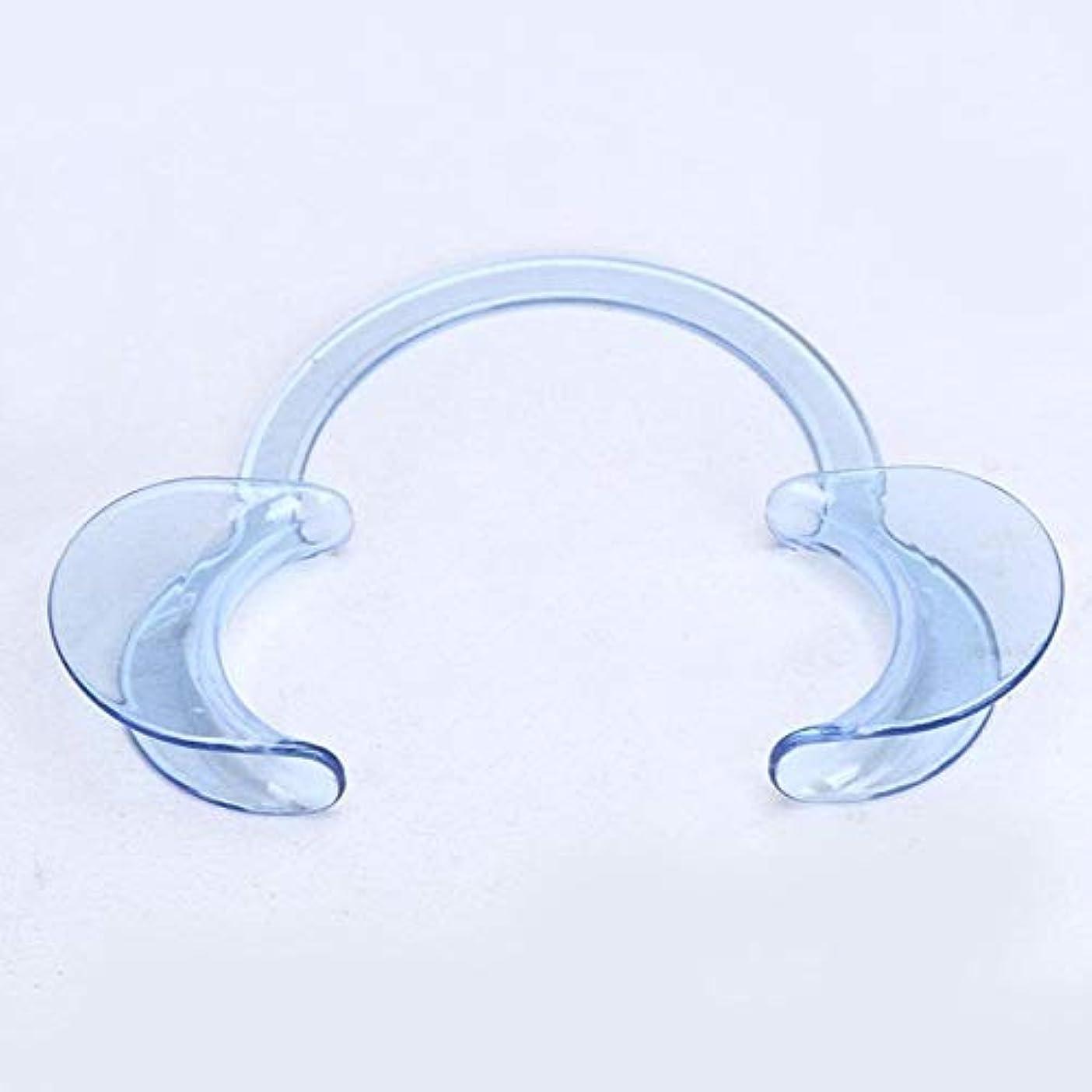 不条理宗教メモDC パック 歯科 C型 開口器 口オープナー マウスオープナー 開口マウスオープナー C型ホワイトニング口の開創器