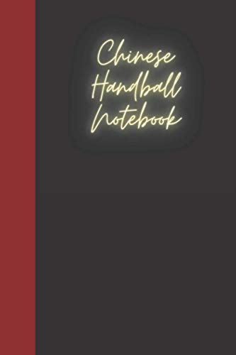 Chinese Handball Notebook: A notebook for you to celebrate your interests and put your thoughts to paper. Great gift for the Chinese Handball enthusiast.