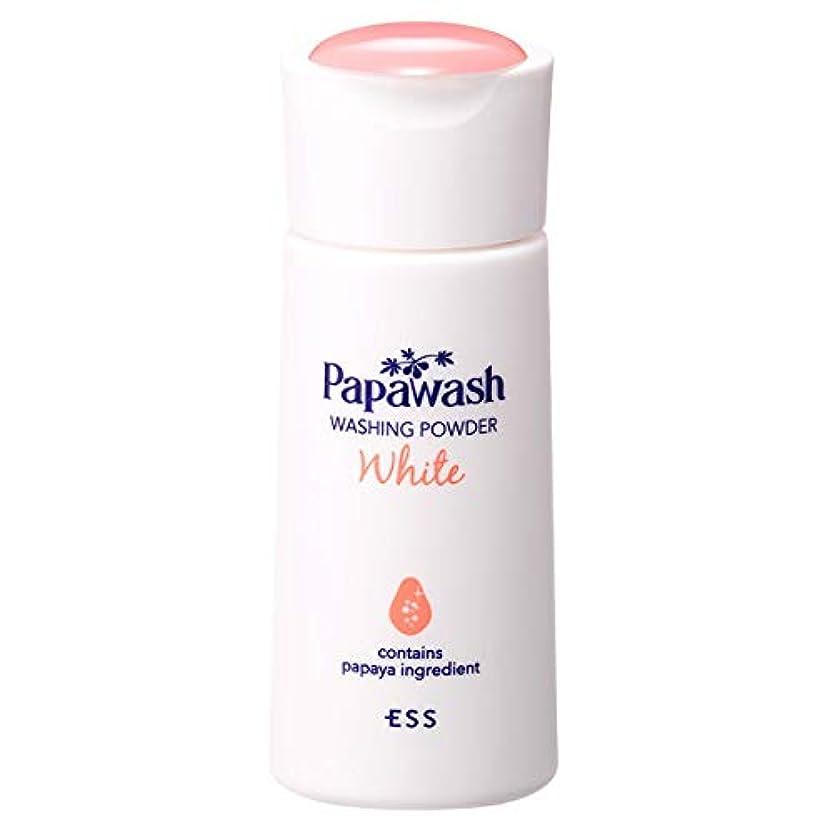 ポンドハロウィンドレインESS パパウォッシュ?ホワイト (ホワイトタイプ 約2ヶ月分) パパイン 酵素 洗顔 パウダー